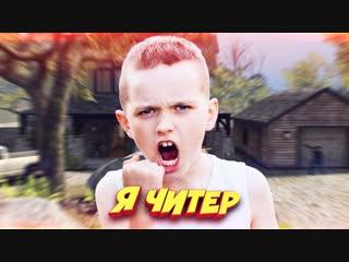 Dumbazz ЗЛОЙ ГЛОБАЛ НАКАЗАЛ ШКОЛЬНИКА ЗА ОБМАН В КС ГО! - Я ЧИТЕР! (ТРОЛЛИНГ В CS GO)