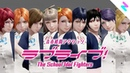 μsの格闘ゲーム「ラブライブ!スクールアイドルファイターズ」PV【ソウルキャリバー6】