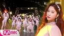 [WJSN - La La Love] KPOP TV Show | M COUNTDOWN 190117 EP.602