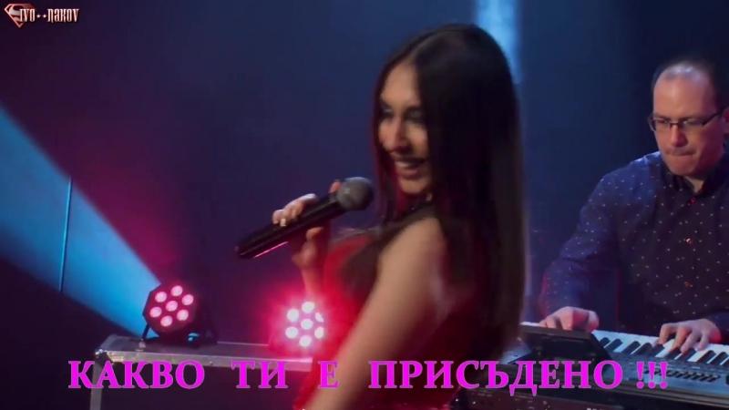 Стойне Николова Сенки