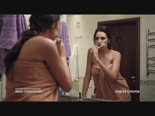Софья Каштанова в сериале