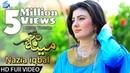 Nazia Iqbal New Songs 2018 - Pashto new song meena zorawara da 2017 1080p