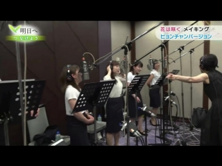hana wa saku Pyeongchang version 2018 making of