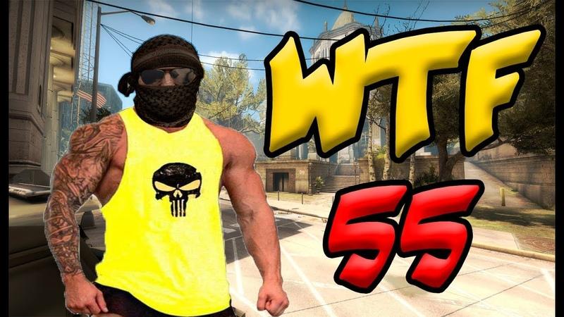 CS:GO WTF Moments 55