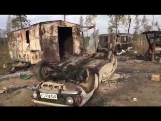 Местные жители сожгли и уничтожили весь рабочий городок