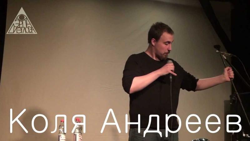 2013 05 03 стэндап Николая Андреева в Билингве