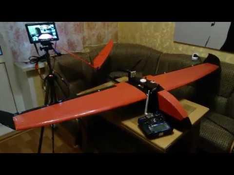RC самолет IKAR 2 метра с f2s контроллером полета
