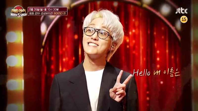 [VIDEO] Hidden Singer 5 ep.11 with Zion.T (preview)