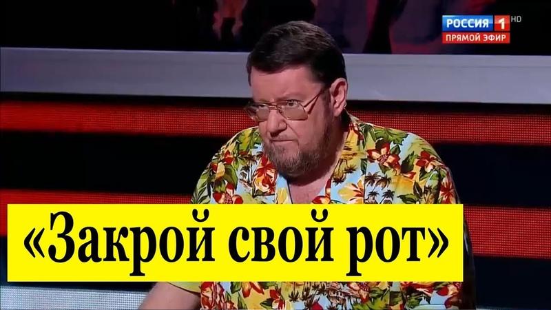 Сатановский УСПОКОИЛ Карасева и рассказал ему про Украину и НАТО