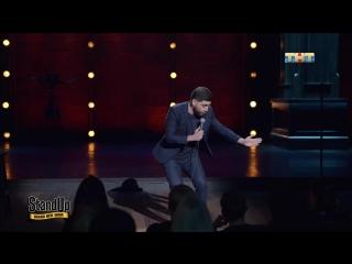 Stand Up: Роман Косицын - Моя девушка путает лево и право