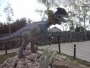 Анимированный динозавр