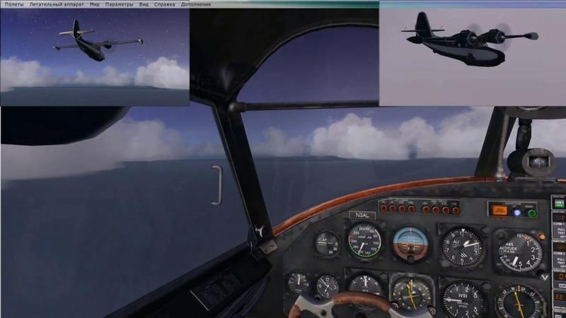 Из Пуэрто-Рико в Доминикану: San Juan SPB (PR34) - Punta Cana (MDPC). Grumman G-21 Goose. FSX.