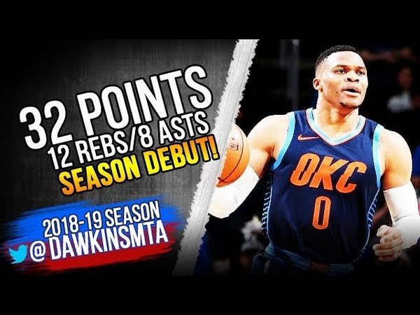 Russell Westbrook Season DEBUT 2018.10.21 Thunder vs Kings - 32-12-8! | FreeDawkins