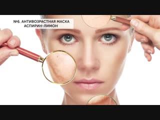 6 рецептов по уходу за лицом, которые сделают вашу кожу идеальной