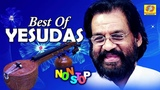 Best Of Yesudas Non Stop Malayalam Film Songs Romantic Movie Songs Superhit Melody Songs