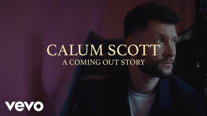 Calum Scott: A Coming Out Story