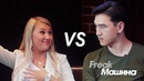 Нурлан Сабуров против блондинки / подборка из шоу ФрикМашина