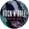 Rock'n'Roll ✪ Bar & Café