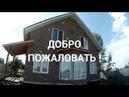№ 133. Гостевой дом в аренду Воронино Казань 7-937-777-27-27