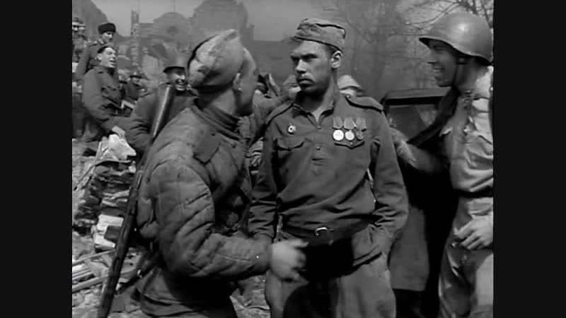 Мир входящему, драма, военный, СССР, 1961