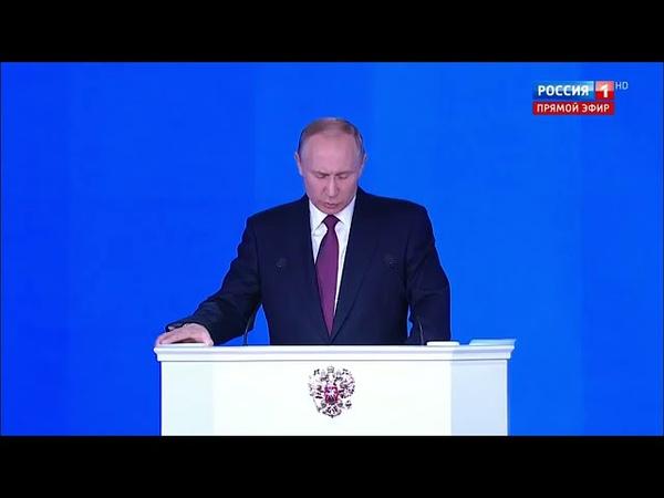 Мгновенный ответ! Путин предупредил США, что будет с ними в случае нападения!