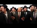 Иудейская секта ХАБАД ЛЮБАВИЧ ее роль в Мире