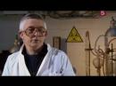 Древняя забытая наука документальный фильм