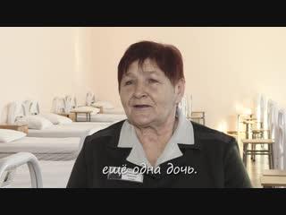 Мать и дочь отбывают срок в Усманской женской колонии