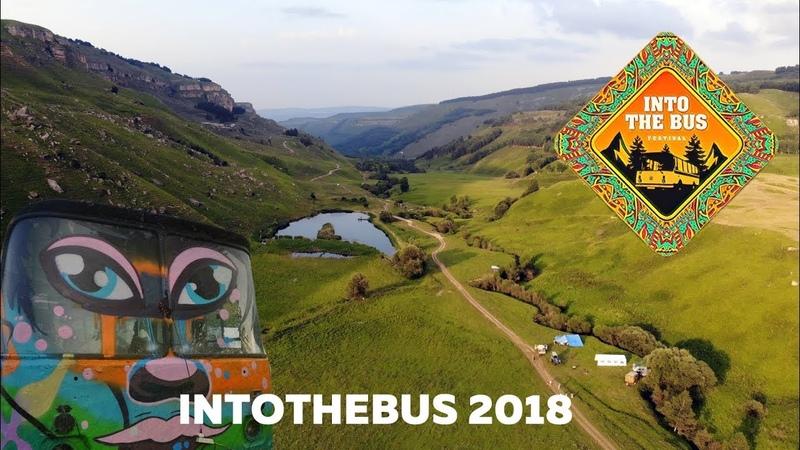 Intothebus. Самый свободный фестиваль 2018