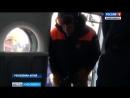 Спасатели успешно эвакуировали новосибирских туристов с вершины горы на Алтае