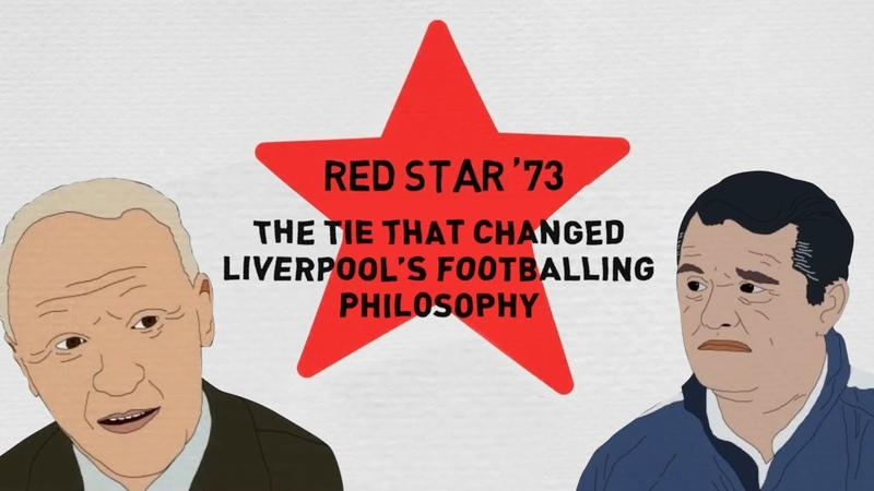 Liverpool v Red Star Belgrade | The tie changed LFCs footballing philosophy | TIFO
