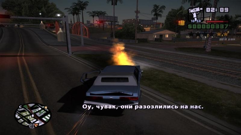 Grand Theft Auto San Andreas: Пиздим баллас 3