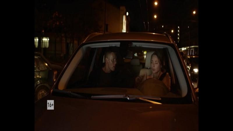 Тень стрекозы смотрите на Пятом канале