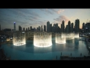 Dubai fountain. EXO -