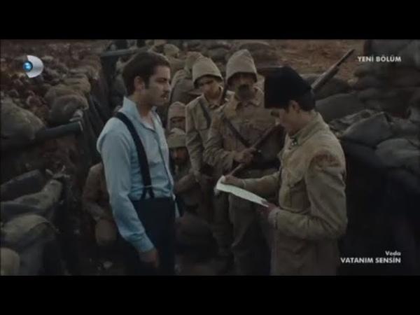 Vatanım Sensin 59. Bölüm - Veda - İsmet Paşa Beni Bekliyor - Leon ve Askerler