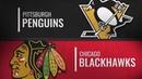 Pittsburgh Penguins vs Chicago Blackhawks | Dec.12, 2018 NHL | Game Highlights | Обзор матча