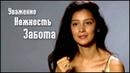 Равшана Куркова о Любви....