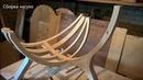 Деревянное кресло под пуфик Woodworking Plywood chair YouTube