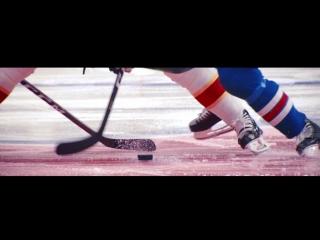 Смотрите прямые трансляции хоккейных матчей на телеканале