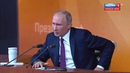 Новости на Россия 24 • Путин о российских военных в Донбассе, минском формате и украинском государстве
