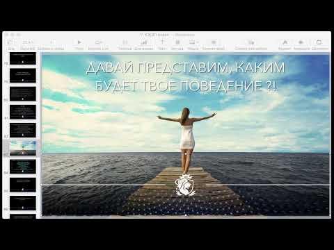 Детализация 15 21 04 19 День 4