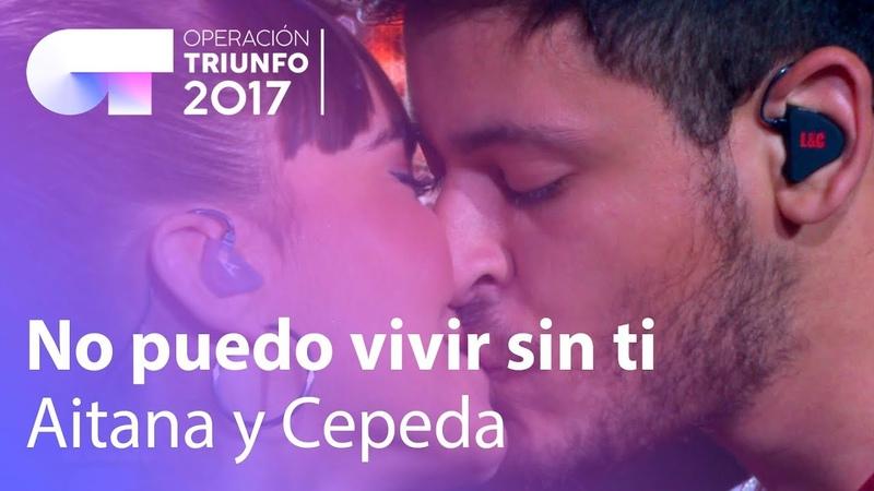 Aitana y Cepeda - No puedo vivir sin ti | OT Concierto Bernabéu