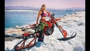 Snowbike Girl Девушка На Сноубайке