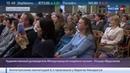 Новости на Россия 24 • Юбилей Союзмультфильма, космос на ВДНХ, фестиваль Елена