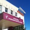 КМК (Кольский медицинский колледж). Апатиты