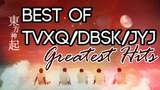 13 мар. 2016 г.HD Best of TVXQDBSKJYJ Greatest Hits
