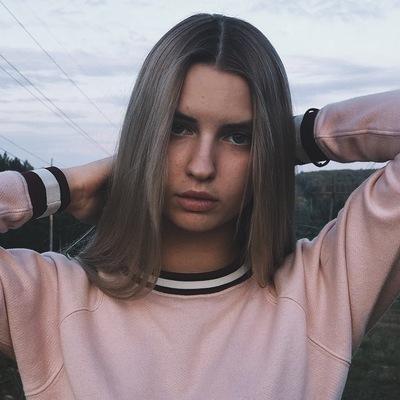 Настя Черепанова