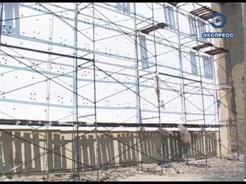 Ремонт кузнецкого МТЦ «Родина» планируют завершить к 1 сентября