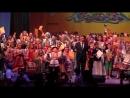 2018, ОК Дагомыс, XIV международный фестиваль Черноморский Олимп .