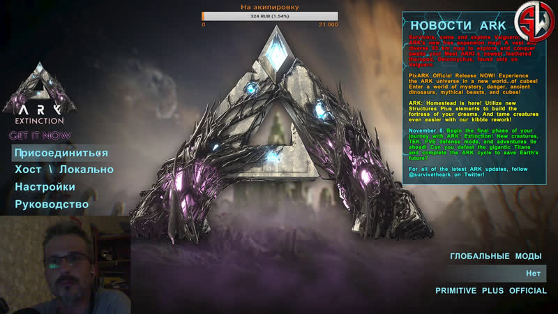[SW] Apuoxx изучает карту (новая карта в ARK Survival Evolved)